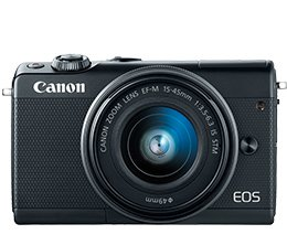 Canon EOS M100 Capture Software
