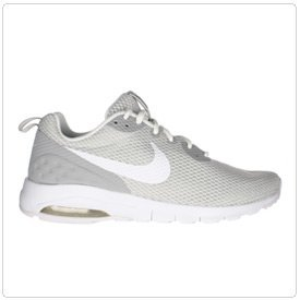 360 Product View: Nike Airmax Shoe Example